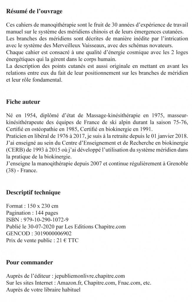 ficheDePrésentation_ texte Volume1